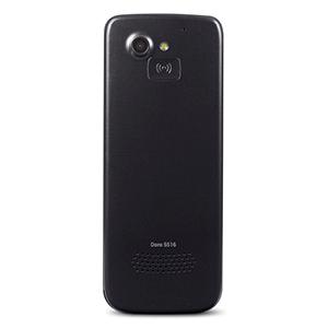 DORO 5516 BLACK